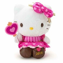 Hello Kitty plush doll character grand prize 2018 4th Place Pink Sanrio - $51.92