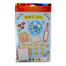 Judaica Pesach Passover Color by Numbers Creation Stickers Children Teaching Aid