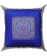 "24"" Royal Blue Throw Pillow Case Mandala Brocade Silk Cushion Cover Home... - $14.84"