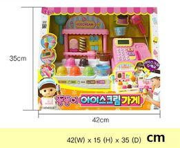 Toritori Icecream Store Shop Cash Register Calculator Calculation Roleplay Toys image 5