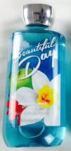 Beautiful Day Shea & Vitamin E Shower Gel 10 oz 295 ml By Bath & Body Wo... - $18.00