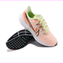 Nike Air Zoom Pegasus 36 Prm Rise Womens Crimson Tint Running AV6259-800... - $94.31