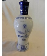 Chinese White Wine Bottle with Blue and Red Details, Empty - $23.76