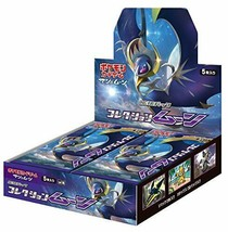 Pokemon Card Game Sun & Moon Moon BOX (Extension Pack Collection) - $209.95