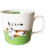 From Japan Mug Cup with Cat Picture - $34.00
