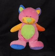 Ty Pluffies 2005 Love To Baby Kitty Cat Pink Yellow Stuffed Animal Plush Toy - $23.38