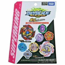 Takara Tomy Beyblade Burst B-170 Random Booster Vol. 21 - $26.72