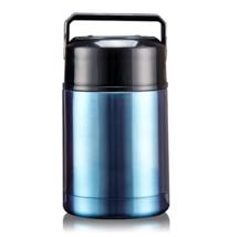 LOHOME 800ml Thermos Bento, Stainless Steel Vacuum Smoldering Mug Lunch ... - $22.00