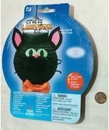 New WT HALLOWEEN Crafty Black Cat Chat Paper Lantern Kit 2008 Westrim Cr... - $12.85