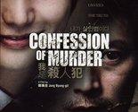 Confession of Murder Korean Movie Dvd Korean Audio with English / Chinese Subtit