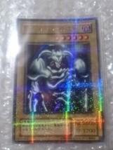 Summoned Demon Rb-03 Rare Yu-Gi-Oh Card 1 - $112.99