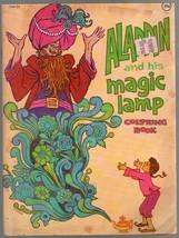 Aladdin & His Magic Lamp Coloring Book #C64-22 1964-A Leiner-unused-VG+ - $37.83