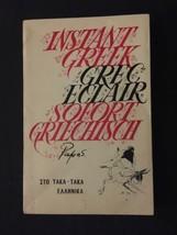 Instant Greek, Grec Eclair, Sofrot Griechisch Paperback 1972 Pappas Greece image 1