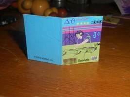 Miniature Myscene Paper Goods / Used - 2004 Mattel Piece -UNIQUE - Cardboard - $15.35