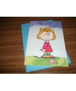 Vintage Peanuts Snoopy Hallmark SALLY Greeting Card LIFE ISN'T FAIR w/En... - $5.00