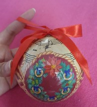 VINTAGE CHRISTMAS xmas PAPER MACHE round ball ORNAMENT with wreaths tree... - $15.79