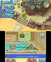 Nuovo Nintendo 3DS Yo-Kai Youkai Yokai Orologio Sangokushi con / Medal image 4