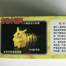 Pokemon Pikachu Snap-Together Model Kit Auldey 003 Never Opened 1980's - $29.99