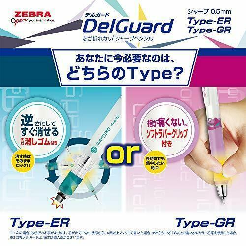 *Zebra mechanical pen Delgado type ER 0.5 limited color clean purple P-MA88-CPU image 5