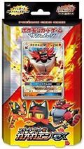 Pokemon card game Sun & Moon Starter Set Flame Incineroar / Felinferno GX - $43.60