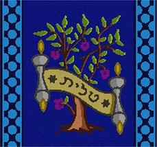 pepita Large Tallit Tree of Life Needlepoint Kit - $298.00