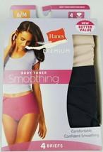 Hans Premium Body Toner Smoothing 6 Medium 4 Brief Pack New - $12.99