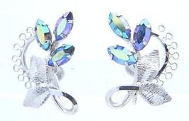 VTG BM Signed Sterling Silver .925 Blue Purple AB Rhinestone Screwback Earrings - $29.70