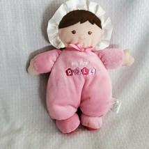 "Prestige My First Doll Rattle Plush Pink Brown Hair Baby Toy Girls 9"" Fl... - $49.49"