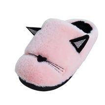 Plush Cat Indoor Slippers Furry Women Men Couple Cute Soft Carton Lovely... - $22.99
