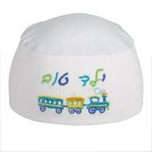 Baby Sleeping Cap Kippah White Soft Cotton Stretch Embroidery Judaica