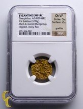 Ancient Byzantine Empire 829-842 AD Theophilius Gold Solidus Coin NGC Ch... - $1,425.60