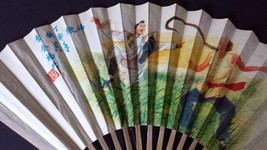 Vintage Wood and Paper Chinese Fan with Calendar - $21.03