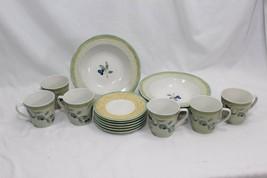 PTS Int Interiors Mugs Saucers Rim Soup Bowls Set of 15 - $64.67