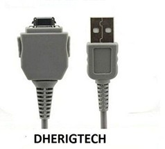 Sony Cyber-Shot DSC-P120, P150   VMC-MD1 USB DATA SYNC CABLE / LEAD FOR ... - $5.66