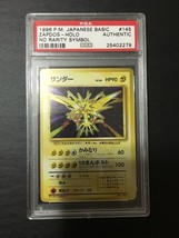 Japanese Pokemon Card PSA Graded Zapdos Base Set No 145 Error No Symbol ... - $59.35