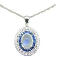 14k Gold Genuine Natural Moonstone Sapphire and Diamond Halo Pendant (#J4211) - $995.00