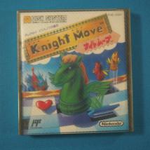Kinght Move + Backgammon ~ Complete (Nintendo Famicom Disk System FDS, 1... - $34.09
