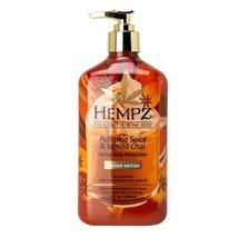 Hempz Limited Edition Pumpkin Spice & Vanilla Chai Herbal Body Moisturizer