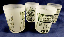 """VTG Set of 4 Royal China Colonial Homestead small 3"""" Frosted Glass - $64.35"""