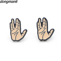 P1241 Dongmanli New star trek spock Vulcan salute Metal without nickel e... - $25.58+