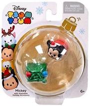 Jakks Pacific - Disney Tsum Tsum Holiday Figure Pack - MICKEY MOUSE w/Li... - $8.90