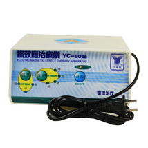 Electromagnetic Effect field effect Therapy Infrared acupuncture YC-EO-IIB - $139.99+