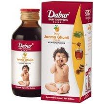 Dabur Janma Ghunti Honey - 125 ml - $8.99
