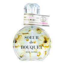 Miss Joange Fragrance Hair Oil (Blooming Rose) 120ml image 1