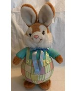 "Vintage AMERICAN GREETINGS BLOOMER BUNNY RABBIT 12"" Plush Soft Toy Easte... - $15.99"