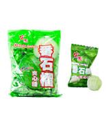 4 / 12 Bags, Hong Yuan, Guava, Hard Candy, 12.35 oz  - $19.79+