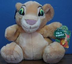 Disney Lion King Plush Nala Cub 8 Inch Hand Puppet - Applause - 1994 Vin... - $14.95