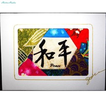 Textile Fabric Note Card, Frameable Original Patchwork Art,Chinese Calli... - $18.72