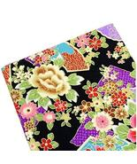 DRAGON SONIC Japanese Style DIY Fabric Cloth Material Clothing Fabric Ho... - $14.20