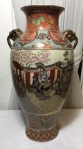 Large Chinese Hand Painted Porcelain Pottery Vase w/ Elephant Handles Go... - $75.00